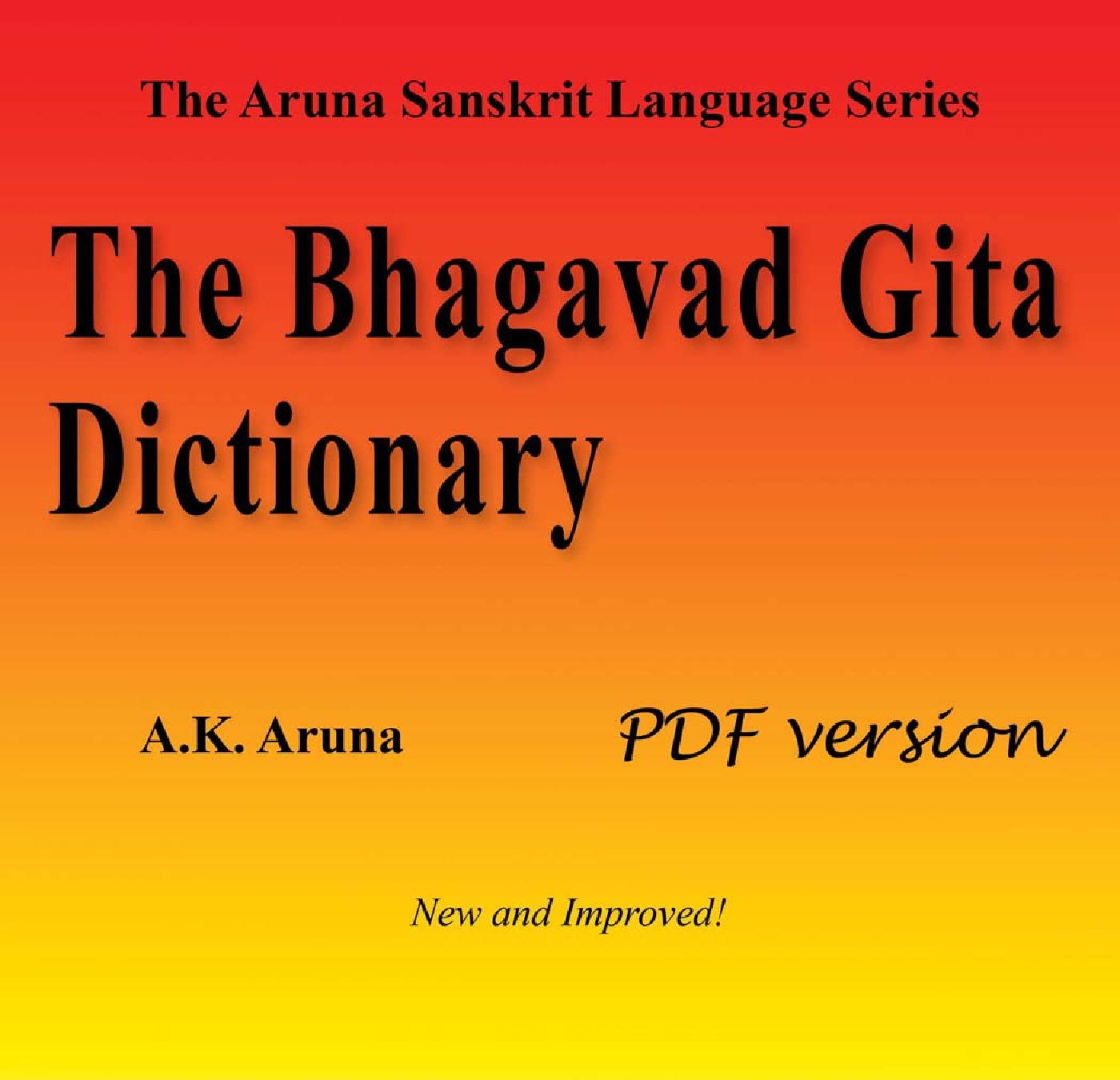 Shrimad Bhagavad Gita Ebook